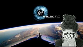 Инвестиции в Virgin Galactic падающий нож  Покупать ли акции