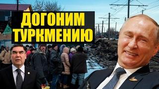 Лицемерие Лукашенко, памятник Путину и омские больницы