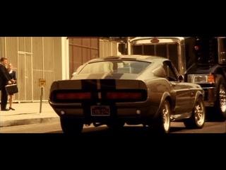 Мемфис уходит от погони на Shelby GT500. Часть-1 \ Угнать за 60 секунд