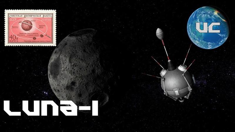 Самый первый спутник Солнца Луна 1 KSP Постройки 5