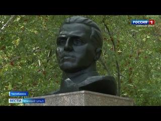 К юбилею разведчика Кузнецова обновили памятник в Челябинске