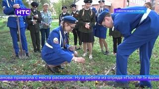 Дети и педагоги школы №18 высадили дубы и клены в память о Великой Победе в мае 45-ого
