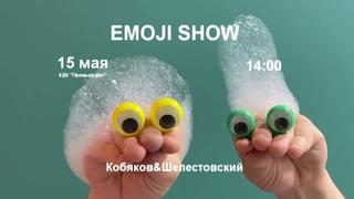Приглашение для жителей КУНГУРА2