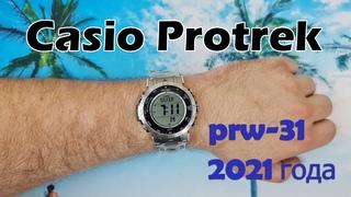 Обзор Casio PRW-31YT-7 с сапфиром / модель 2021 года