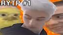 Влад А4 RYTP 1 Пол это ПОЛ