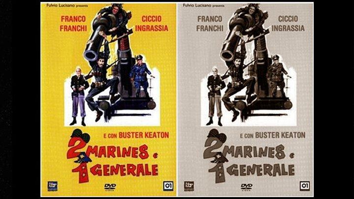 Guerra a la italiana *1966*