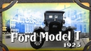 Ford - T обзор