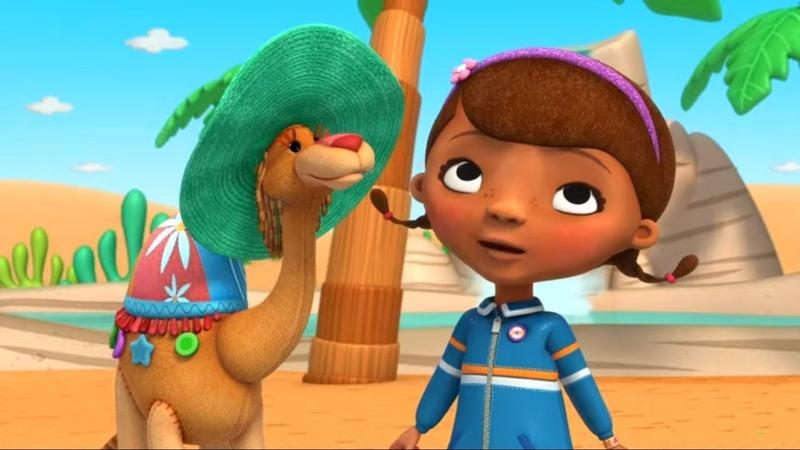 Доктор Плюшева Клиника для игрушек Сезон 4 серия 14 Мультфильм Disney