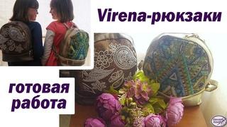 41 Рюкзаки от Virena / Финиш / Обзор / вышивка бисером