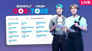[Simply K-Pop CON-TOUR]  - UP10TION(업텐션), (에이스), DONGKIZ(동키즈), woo!ah!(우아!)
