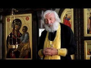 Протоиерей Евгений Соколов. Святые научились любить Бога и ближнего