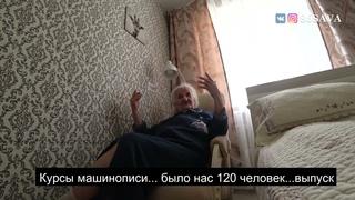 Навестили Валентину Григорьевну