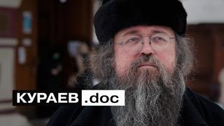 Протодиакон Андрей Кураев – о лишении сана, Патриархе Кирилле, изгнании из духовной академии
