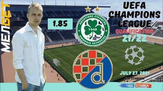 Омония - Динамо Загреб прогноз||Omonia - Dinamo Zagreb