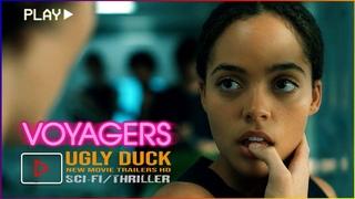 Поколение Вояджер [Voyagers] Колин Фаррелл и Among Us