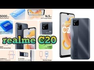 realme C20 Best Price by Flipkart 6,799