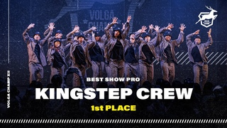 VOLGA CHAMP 2019 XII   BEST SHOW PRO   1st place   KINGSTEP CREW