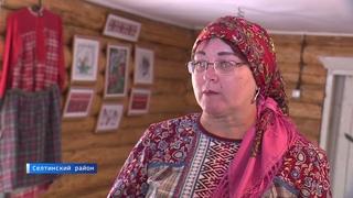 КАЛИНОВ ДВОР / В Селтинском районе Удмуртии появился новый турмаршрут