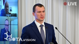 ХАБАРОВСК ПРОТЕСТУЕТ! Выборы 2021
