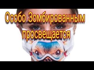 Медицинская маска   Вред маски   DIY