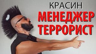 Дворы Петроградки и взорванная дача Столыпина. Экскурсия по Петербургу