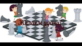 Оn-line  викторина «Шахматная шкатулка».