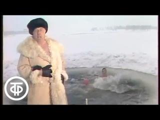 """Анатолий Папанов """"Песенка о моржах"""" (1983)"""