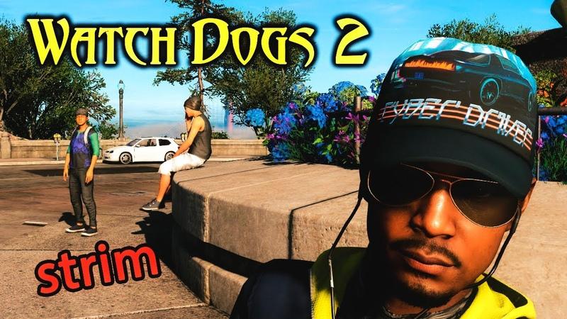 Watch Dogs 2 Часть 3 ПРОХОЖДЕНИЕ СТРИМ✪