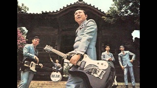 Hanayome Ningyou-Takeshi Terauchi & Blue Jeans