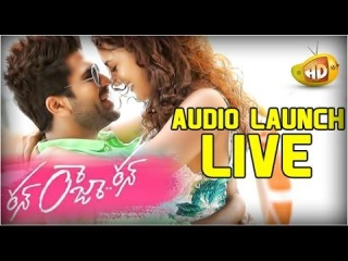 Run Raja Run Audio Launch LIVE & Exclusive - Sharwanand, Seerat Kapoor