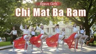 [K-POP IN PUBLIC UKRAINE] Brave Girls (브레이브걸스) - Chi Mat Ba Ram (치맛바람)   Dance cover by SPACTORY