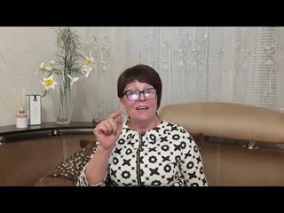 Реабилитация после covid инфекции с продуктами компании LR. Врач анестезиолог Людмила Решта.