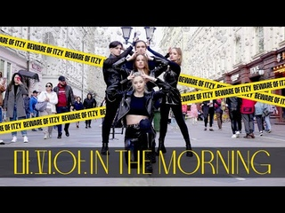 [K-POP IN PUBLIC] [ONE TAKE] ITZY(있지) - 마.피.아. In the morning cover by SELF
