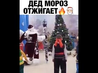 """Дед мороз танцует в стиле хип-хоп под песню """" Ты пчела, я пчеловод""""😂😂😂Смешно!!!"""