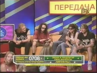 Ария - Шоу Бачинского и Стиллавина ()