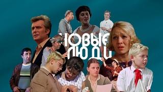 Актеры СССР & Сплин – Новые люди / Кастусь TV