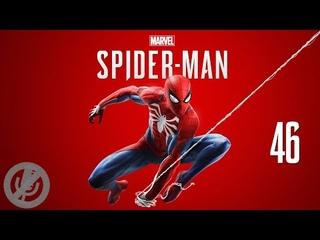 Spider-Man DLC Ограбление Прохождение Без Комментариев На PS5 На 100% Часть 46 - Утраченная добыча