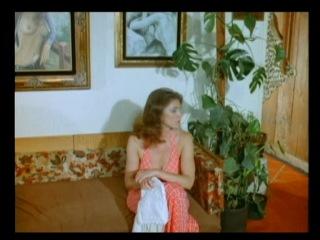Табу (1980)