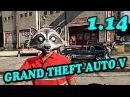 GTA 5 ONLINE - ОБНОВЛЕНИЕ 1.14 ! Монт PS3