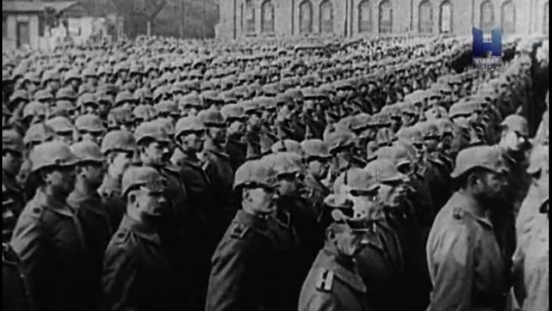 Длинные тени Первой мировой войны 3 Свои и чужие