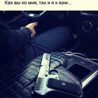 Фотография анкеты Ансара Дарбаева ВКонтакте