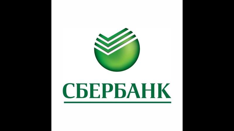 Быстро пройти аккредитацию на электронной площадке Сбербанк АСТ