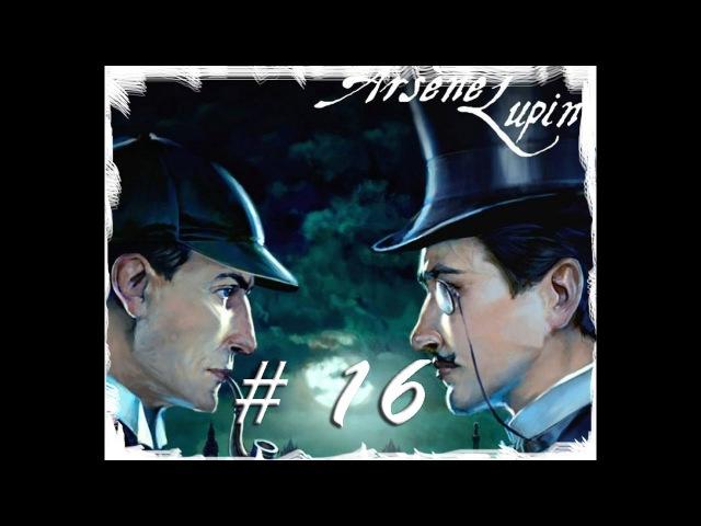 Sherlock Holmes Nemesis 16