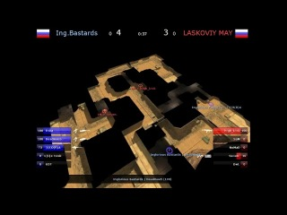 PTTP Cup | LASKOVIY MAY vs Inglorious Bastards