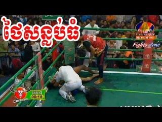 Kun Khmer, Proeung Socheat Vs Thai, Dang Sor Anucha, Bayonboxing, 25 Feb 2018, Knockout  Fights Zone
