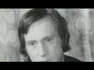 Владимир Высоцкий. Я не верю судьбе (2013)