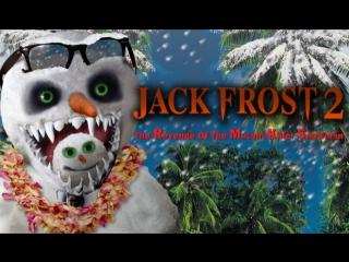 Снеговик 2 / Jack Frost 2: Revenge of the Mutant Killer Snowman (2000)