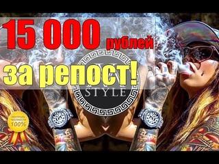 Розыгрыш G-shine #44 призовой фонд 15000 рублей