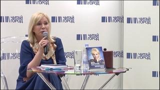 Ясновидящая Арина Евдокимова: О ЧЁРНОЙ МАГИИ