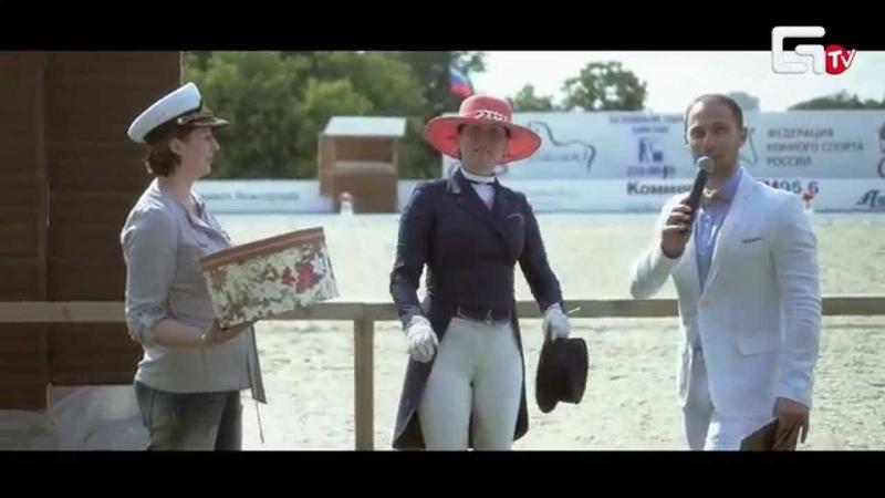 Hyundai EQUUS Спонсорство Этапа кубка Мира по конной выездке